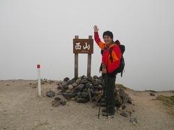 北海道にある樽前山登りました!