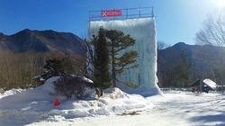 川上村の岩根山荘でアイスクライミング♪フィフィでアックステンションの練習