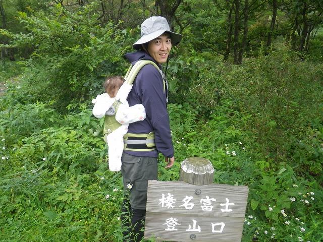 生後6ヶ月の赤ちゃんを背負って山登り♪榛名山登山