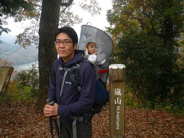 相模原の嵐山でファミリー登山(赤ちゃんはベビーキャリーで)