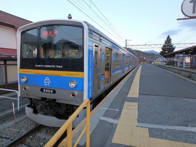 富士急電車
