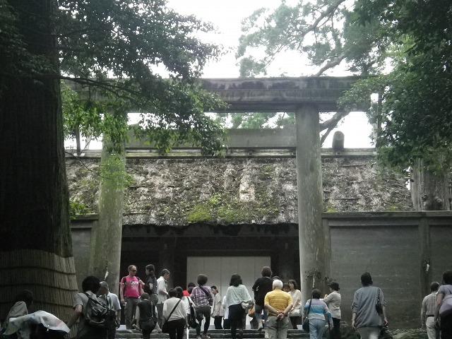 天照大御神 正宮2