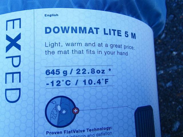 エクスペド ダウンマットライト5の購入感想レポ!