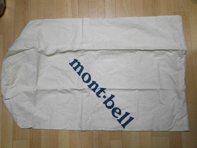 montbell スパイラルダウンハガー#0
