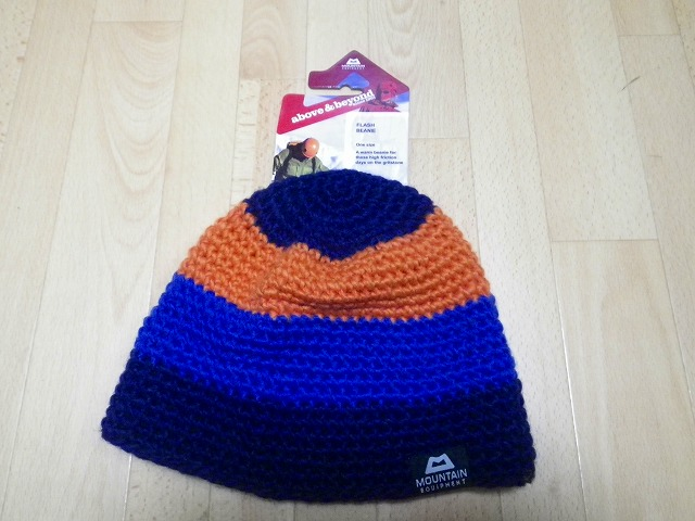 mountain equipment flash beanie1.jpg