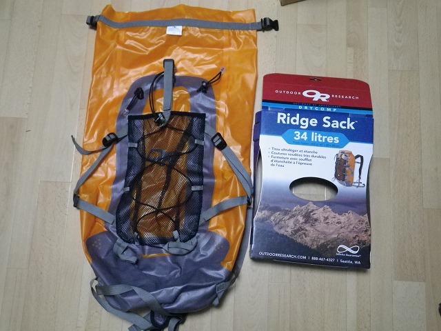 outdoor research DRYCOMP RIDGE SACK(アウトドアリサーチ ドライコンプリッジサック)