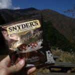 チョコ系行動食「スナイダーズ ホワイトファッジ」