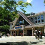 登る瞑想 in 高尾山