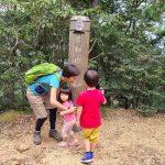 2歳&6歳子連れ登山@日和田山(埼玉県日高市)登山