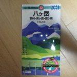 雪山の赤岳(南八ヶ岳)へ登山開始 まずは赤岳鉱泉へ