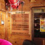 赤岳鉱泉でテント泊とアイスクライミング!