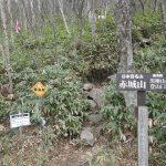 群馬の百名山 11月の赤城山は冬の訪れ