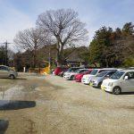 筑波山の御幸ヶ原コース登りロープウェイで下山し迎場コースで駐車場へ